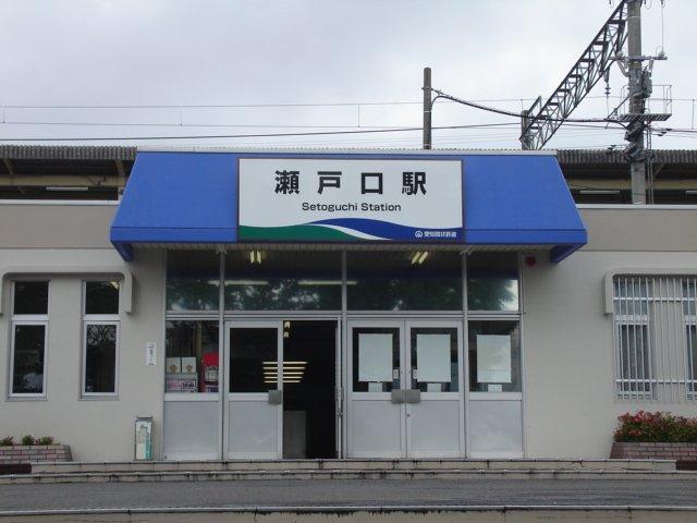クリサンセマム青山Ⅱ 瀬戸市東菱...