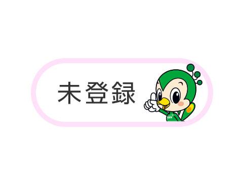コーポ十三塚