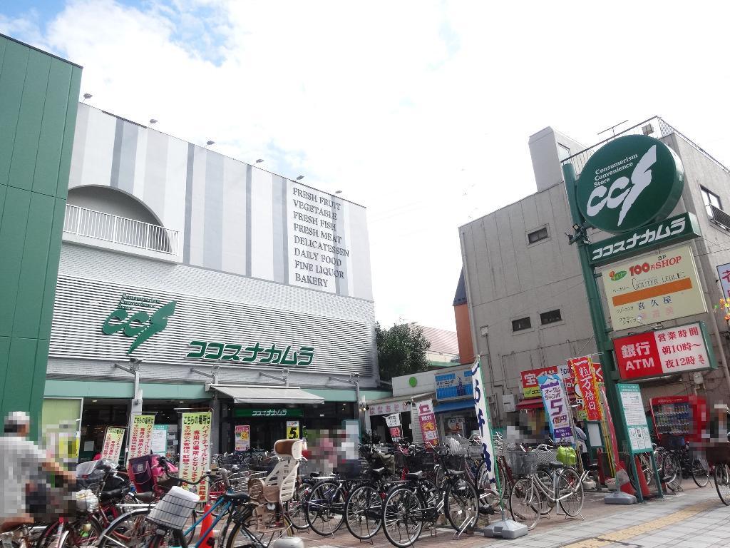 ザ・ダイソー・ココスナカムラ梅島店