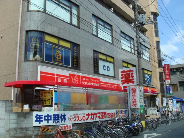 TSUTAYA 京王稲田堤店