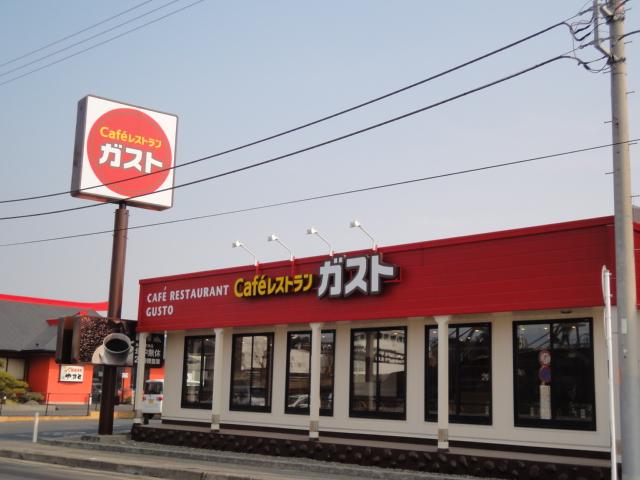 ガスト 木更津中央店